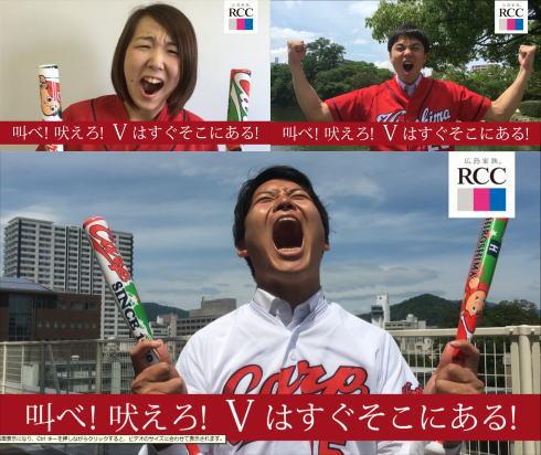 カープ観戦チケットもらえる!吠えて応援する広島ファン動画 求む