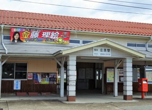 金藤理絵 金メダル 横断幕