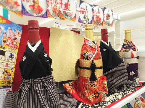 Kimonoボトルカバー 画像