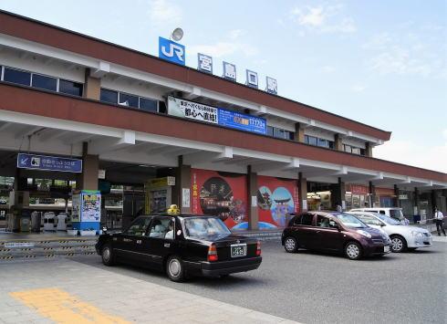 宮島口駅が和のイメージへ改修、外国語案内員も配置