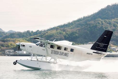せとうちSEAPLANESが開業、水陸両用機でしまなみの魅力まるごと!