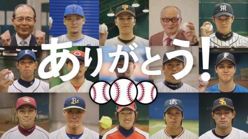 広島カープ菊池やミスターもお礼!東京2020オリンピック種目に野球・ソフトが正式決定