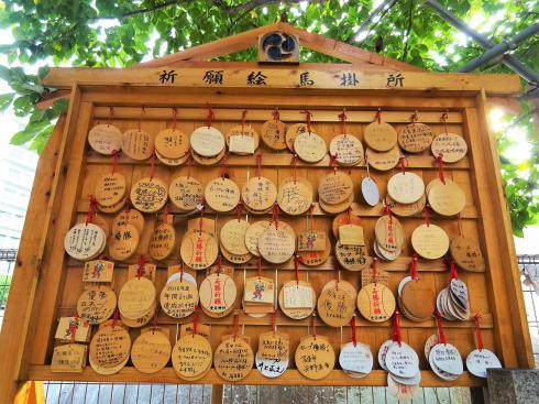 カープ必勝祈願 広島の愛宕神社2