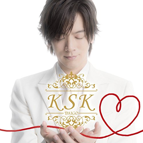 広島でDAIGOの「KSK」ミニライブ・握手会を開催