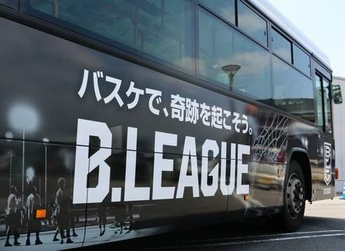 広島ドラゴンフライズ応援ラッピングバス Bリーグで1部昇格を目指す