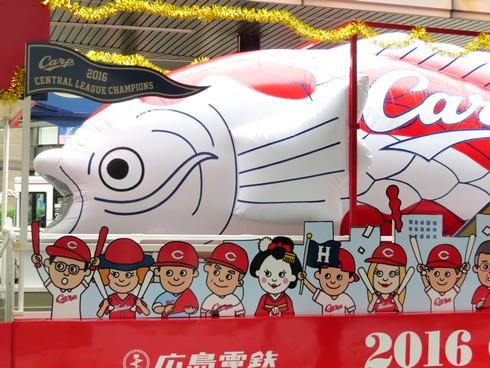 カープ優勝記念花電車、巨大な鯉のバルーン
