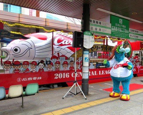 カープ優勝記念花電車、スラィリーも広島駅の出発式に