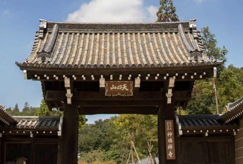 福山市 神勝禅寺に「禅と庭のミュージアム」オープン