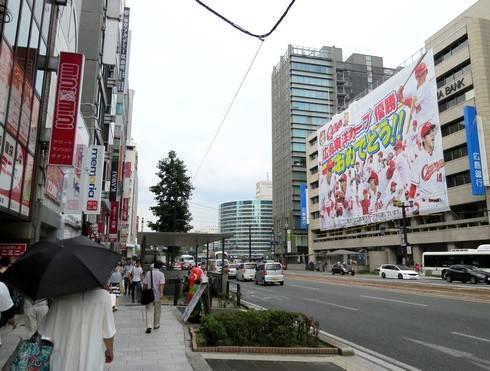 広島銀行本店にカープ祝う巨大な垂れ幕!