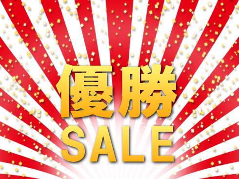 広島カープ優勝記念セール・イベントまとめ!太っ腹企画続々