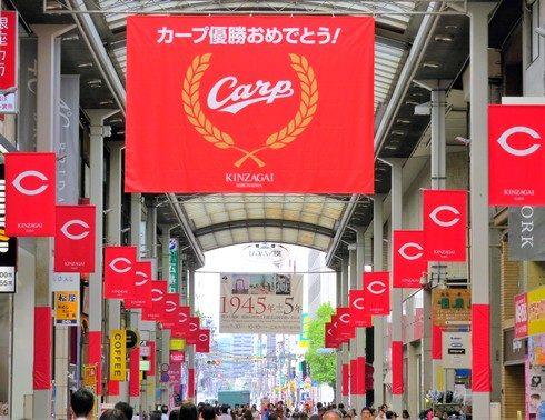 カープCSファイナルステージ、広島県パブリックビューイング情報