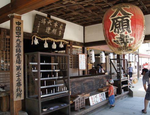 大願寺で参拝