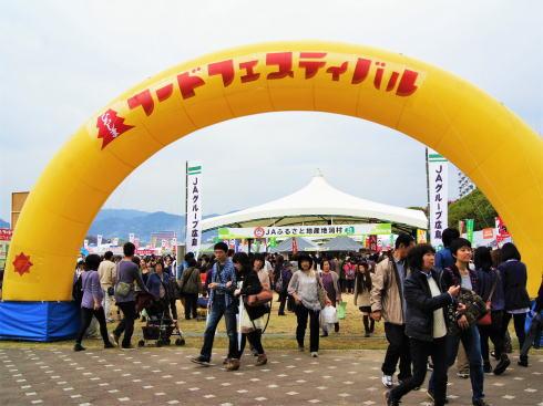 ひろしまフードフェスティバル 2017、23エリアの広島グルメ勢ぞろい!