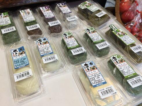 北広島 へんぽこ茶屋 加工品も販売