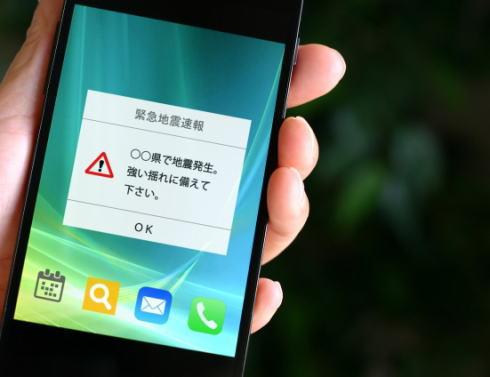 鳥取で震度6弱の地震、状況確認・避難場所は