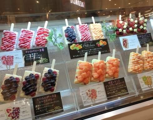 可愛くて美味しい「デザートアイスバー カラフル」果物ゴロゴロ贅沢バー