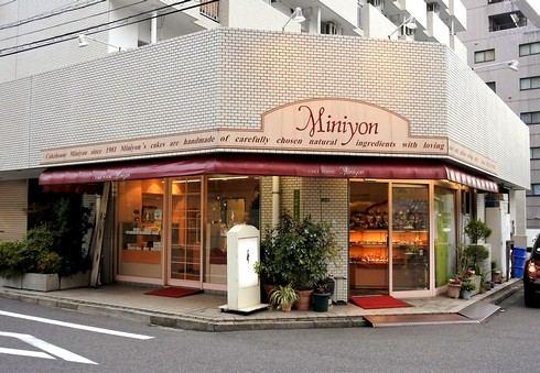 広島 シュークリームのミニヨン