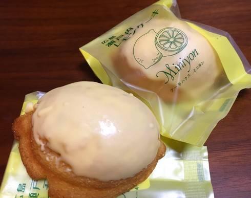 広島 ミニヨンのレモンケーキ