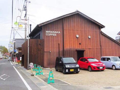 Mirasaka Coffee、三次市三良坂の商店街に地元想いのカフェ
