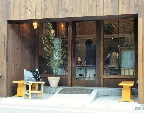 Mirasaka Coffee(ミラサカコーヒー) 入口画像