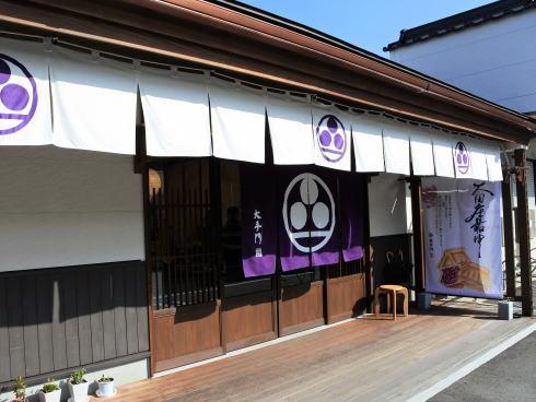 世羅の和菓子処 大手門、素材にこだわった和スイーツの並ぶ人気店
