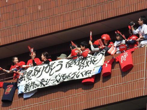 2016広島東洋カープ 優勝パレード当日の周辺ビル2