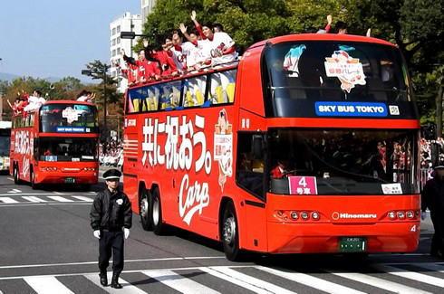 2016広島東洋カープ 優勝パレードの様子2