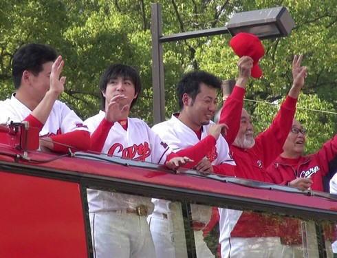 2016広島東洋カープ 優勝パレードの様子7