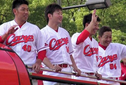 2016広島東洋カープ 優勝パレードの様子10