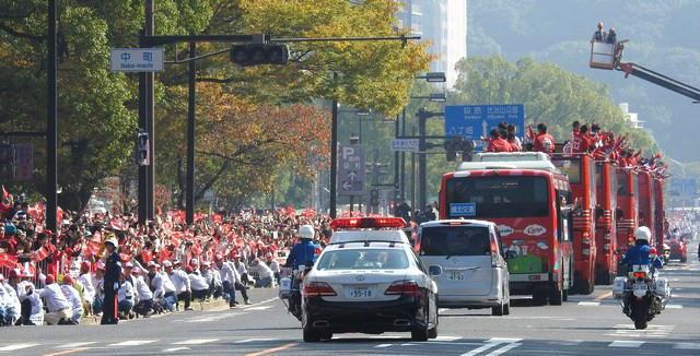 2016広島東洋カープ 優勝パレードの様子12