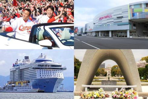 2016年 広島ニュース食べタインジャー年間アクセスランキングTOP10
