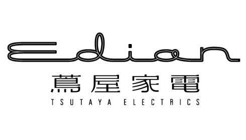 エディオン蔦屋家電 店舗ロゴ
