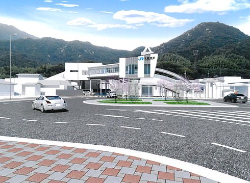 大野浦駅、南口の完成予想図