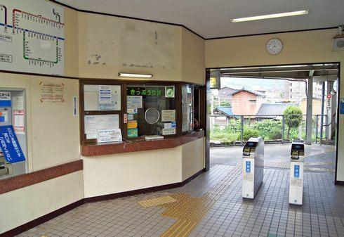 JR大野浦駅 昔の改札