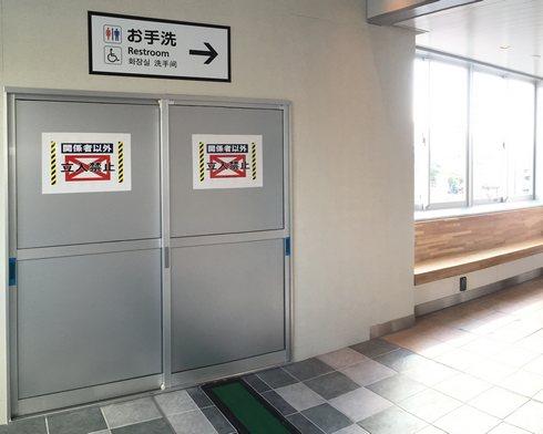 大野浦駅 自由通路