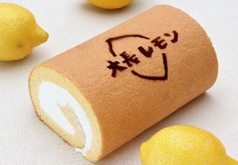 大長レモンのスフレロール、国産レモン発祥の地 広島・呉で