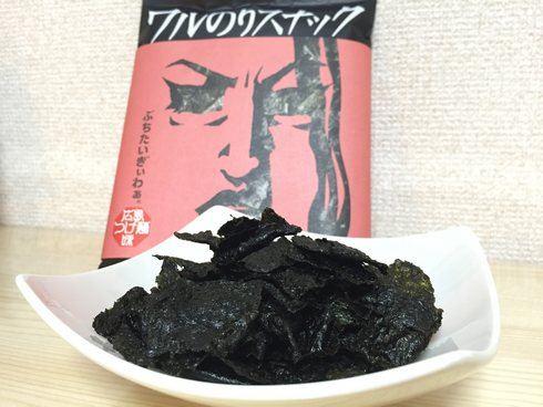 丸徳海苔「ワルのりスナック」から 広島つけ麺味が登場