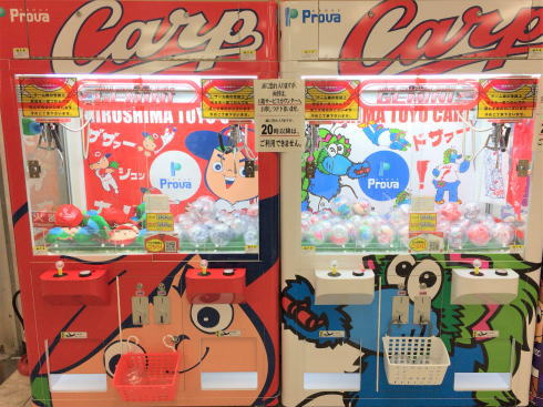 カープのクレーンゲーム(UFOキャッチャー) カープキャッチャー