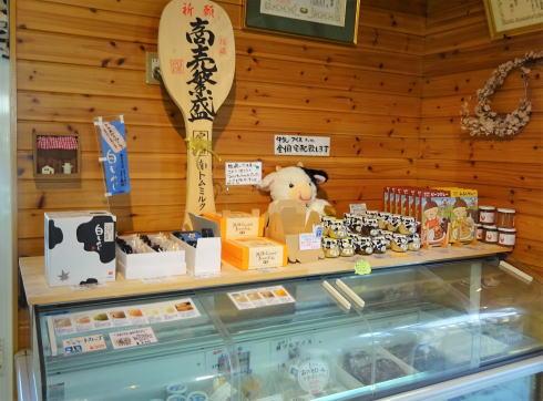 東広島市 トムミルクファーム店内の様子