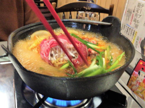 尾道市 米徳 肉鍋の写真2