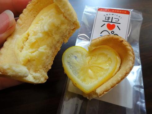 ゆういちのパン屋 Mush はつ恋レモンタルト2
