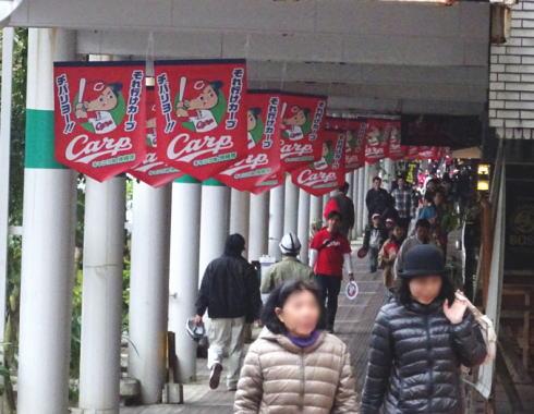 沖縄市 カープを大歓迎 画像4