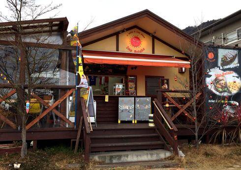 福山 イモバタケ、店舗の様子・外観