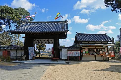 福山市 明王院の写真9