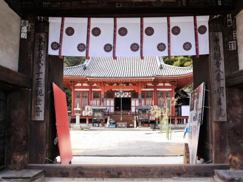 福山市 明王院の写真6