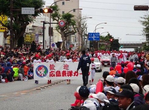 沖縄でカープ優勝パレード
