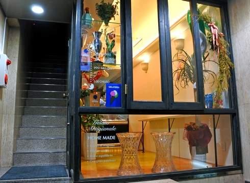 ジェラート専門店 ポリポ、広島 並木通り