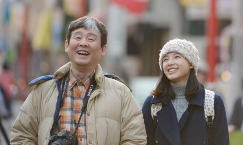 広島親子の東京小旅行「スプリング、ハズ、カム」公開へ