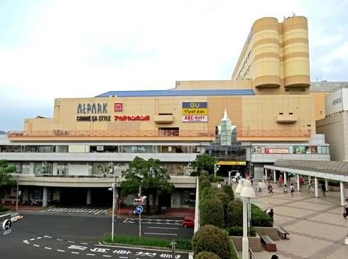 アルパークに14店舗が2017年春からオープン、広島初出店の店舗も