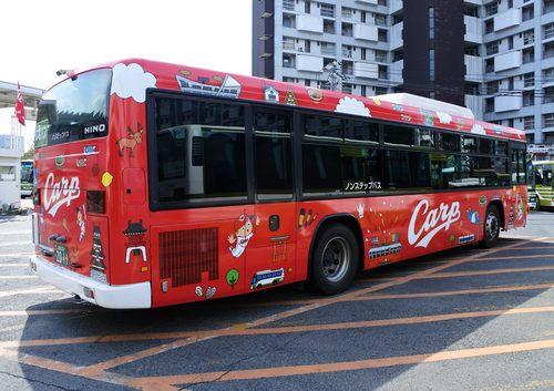 広電バス カープラッピングバス